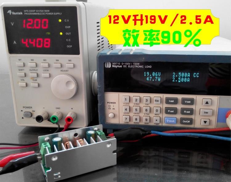 升降压型电源模块